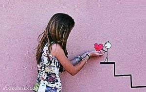 Любовь - единственная творческая сила