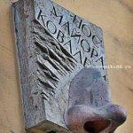 памятник Гоголевскому носу