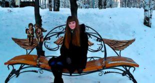 скамейка примирения Ханты-Мансийск