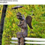 памятник ангелу