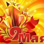storonnikidd.ru ka (5)