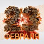 storonnikidd.ru ka (6)
