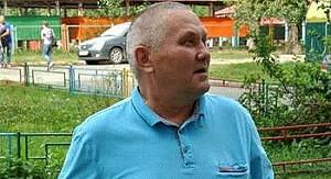 Герой Урала