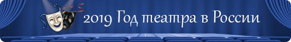 Указ президента Российской Федерации №181 от 28 апреля 2018 года